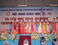 Lễ hội Da liễu học vùng Mêkông (Mekong Dermatology)